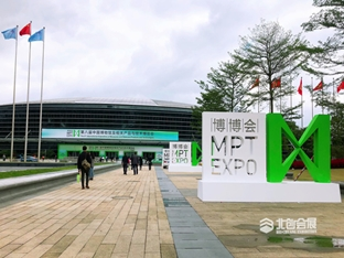 "Beichuang Debuted at 2018 ""Museum Expo"" - Best Display Aw"