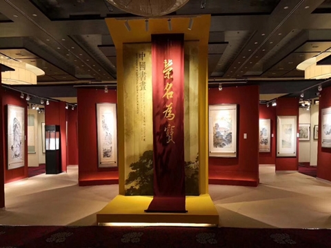 Auction of Chinese Painting and Calligraphy Exhibition Set